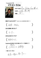 100222【ikefile】salvatore.jpg
