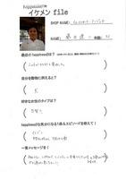 100301【ikefile】merkart.jpg