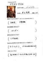 100315【ikefile】barbara.jpg