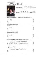 100318【ikefile】cafe room.jpg