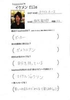 100322【ikefile】whitehorse.jpg