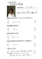 100325【ikefile】GROVE.jpg
