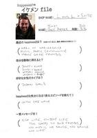 100405【ikefile】l&l.jpg
