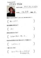 100412【ikefile】dish.jpg