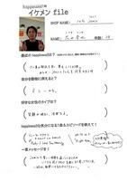 100415【ikefile】cafe jamin.jpg