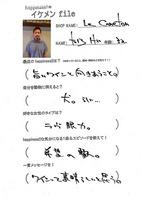 100419【ikefile】caneton.jpg