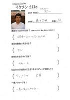 100422【ikefile】nounours.jpg