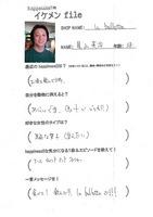 100426【ikefile】laballotta.jpg