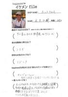 100506【ikefile】hotcross.jpg