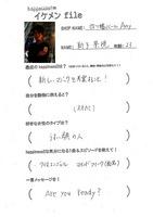 100510【ikefile】any.jpg