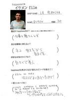 100524【ikefile】laprancha.jpg