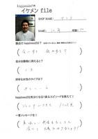 100603【ikefile】henri.jpg