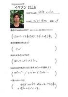 100610【ikefile】garbweeks.jpg