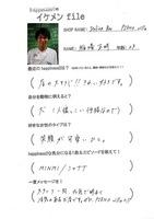 100621【ikefile】pieno villa.jpg
