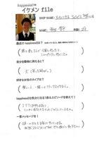100624【ikefile】antico.jpg