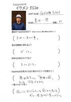 100628【ikefile】kyuroku.jpg