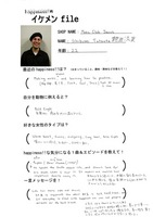 100705【ikefile】JANUS.jpg