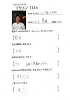 100708【ikefile】game.jpg