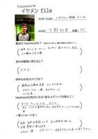 100712【ikefile】conro.jpg