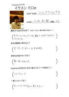100712【ikefile】malebranche.jpg