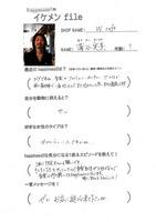 100715【ikefile】w cafe.jpg
