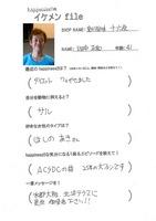 100722【ikefile】izayoi.jpg
