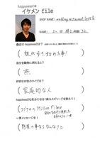 100726【ikefile】LOVE &.jpg