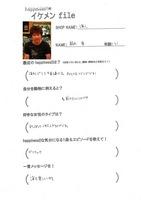 100729【ikefile】uminchu.jpg
