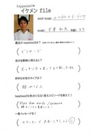 100805【ikefile】bunowa.jpg
