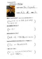 100809【ikefile】ichiba.jpg