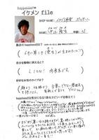 100816【ikefile】portini.jpg