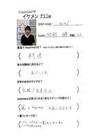 100819【ikefile】miel.jpg