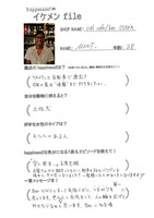 100823【ikefile】cal cafe bar.jpg