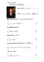 100826【ikefile】acier.jpg
