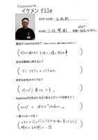 100830【ikefile】gohuken.jpg