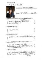 100902【ikefile】kyotyabana.jpg