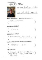 100909【ikefile】runchiyon.jpg