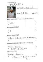 100916【ikefile】yamakawa.jpg