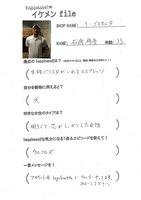 100923【ikefile】lagorosetta.jpg