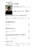 100927【ikefile】kinboshipasta.jpg