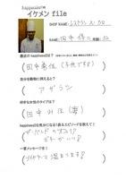 100930【ikefile】leclos.jpg