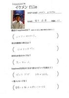 101014【ikefile】nanasgreentea.jpg