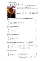 101021【ikefile】chaolua.jpg