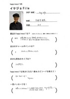 101111【ikefile】hug.jpg