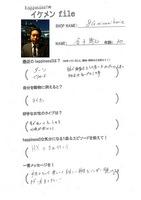 101223【ikefile】8G.jpg