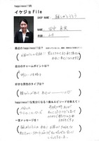 110113【ikefile】gasyutoto.jpg