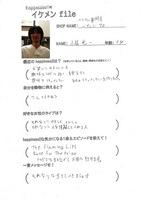 110120【ikefile】bainme.jpg