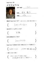 110217【ikejo】amelie.jpg