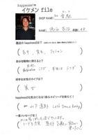 110224【ikemen】bar setta.jpg