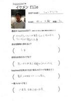 110303【ikefile】crepe.jpg